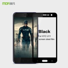 Mofi 3D Curved Screen Full Coverage Tempered Glass For HTC U11 - intl