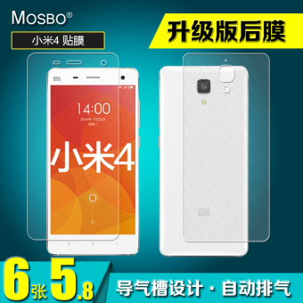 Update Harga MOSBO M4 Xiaomi handphone Film IDR22,600.00  di Lazada ID