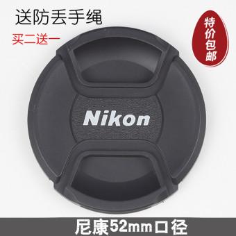 Nikon 52mm anti hilang tali tangan sampul depan penutup lensa