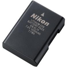 Nikon Battery EN-EL14 OEM