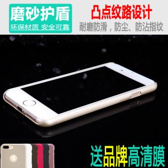 Iphone8 Iphone7 7plus Apel Telepon Shell Daftar Harga terbaik Source · Diskon Penjualan NILLKIN 7 plus