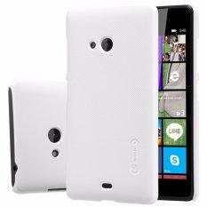 Nillkin Frosted case Microsoft Lumia 540 (Nokia Lumia 540) - Putih + free screen