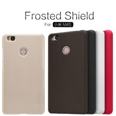 Nillkin Hard Case (Super Frosted Shield) - Xiaomi Mi 4S / M4S Black/Hitam