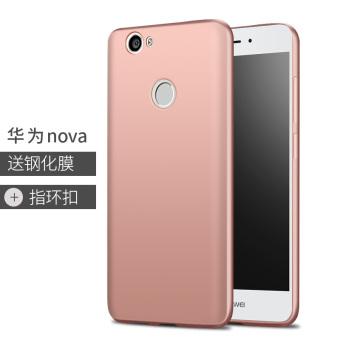 Gambar Nova silikon telepon all inclusive lembut soft cover