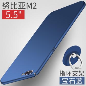 Gambar Nubia m2 m2 silikon merek populer untuk pria dan wanita matte cangkang keras ponsel shell