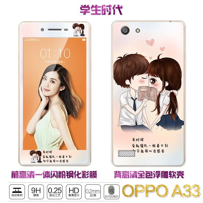 Oppo a33/a33m/a33t silikon kartun soft shell shell telepon
