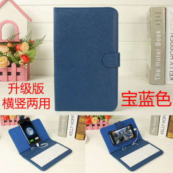 OPPO R11/oppor7plus handphone sarung