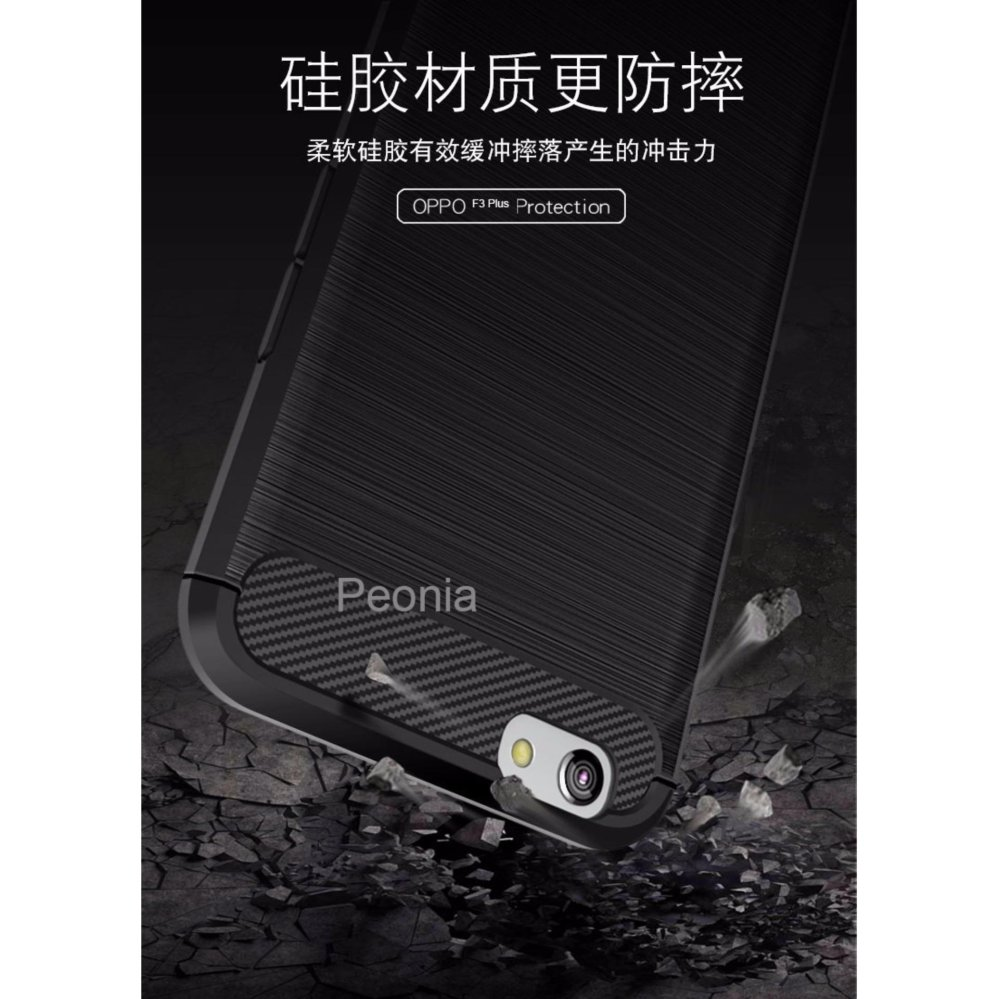 ... Xiaomi MI 5C + Rounded Tempered Glass. Source · Peonia Carbon Shockproof Hybrid Premium Quality Grade A Case for Oppo F3 Plus .