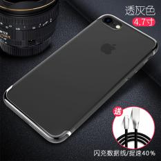 Peri 7 plus/iphone7 rumah korea lengan silikon matte soft shell shell telepon