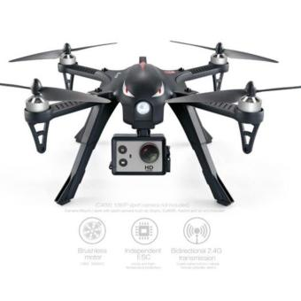 Profesional Drone Quadcopter MJX B3 Bugs 3 Brushless Motors 2.4G with 6-Axis WITH CAMERA