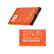 Rainbow Xiaomi BM10 Double Power Battery For Xiaomi MS 1s / Xiaomi 1s / Xiaomi 2s / M1 / MI-One Plus