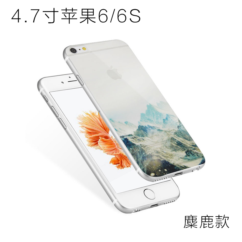 Ray wing iphone6 apel telepon shell