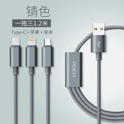 ROCK iPhone6 combo Apel ponsel pengisian banteng kabel data baris data baris
