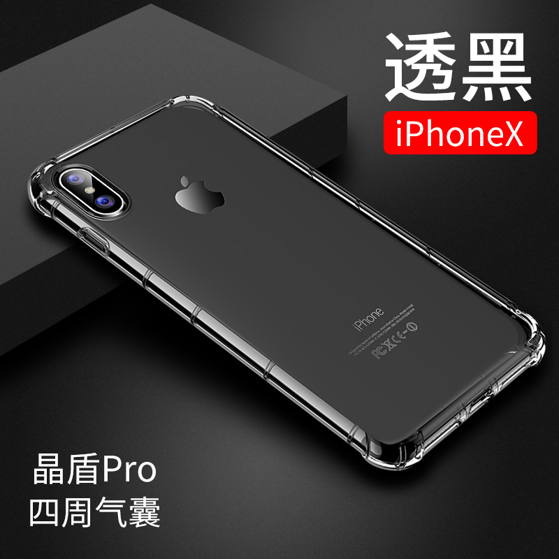 ... Rock transparan Apple airbag iphone ponsel shell ponsel