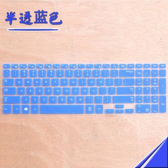 Samsung 370r5e370r5v870z5g880z5e keyboard laptop debu film pelindung