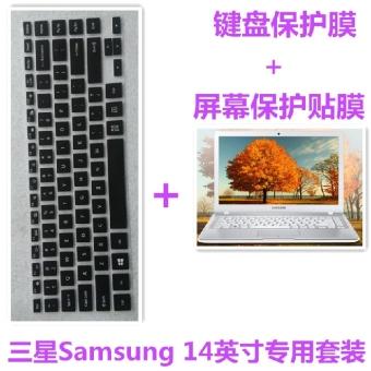 Samsung 500r4k-x04 film membran keyboard membran keyboard laptop
