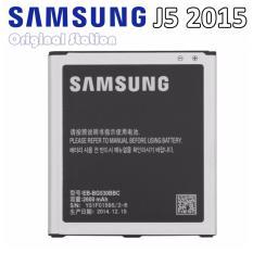 Samsung Baterai Galaxy J5 J500F Capacity: 2600 mAh - Original