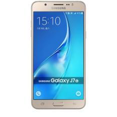 Samsung Galaxy J7 2016 - 16Gb - Gold