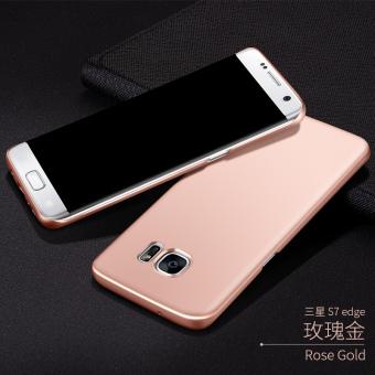 Jual Samsung S7edge/s7 penutup tipis melengkung anti Drop lulur set handphone shell Terpercaya