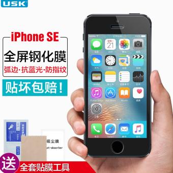 SE iPhone baja Apple ID pelindung layar layar handphone pelindung layar