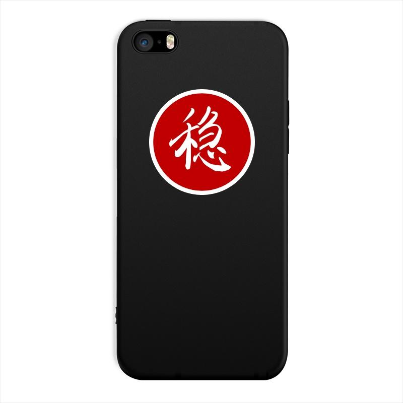 Flash Sale Se iphone5 kepribadian hitam dan putih apel telepon soft shell pelindung lengan