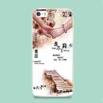 Harga Termurah Se iphone5 i5 tpu lengan silikon pelindung shell telepon Penawaran Bagus .
