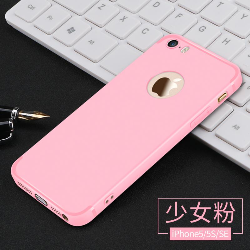 Se iphone5/i5 tpu lengan silikon pelindung shell telepon. Source · Se iphone5s silikon
