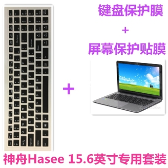 Shenzhou k4 membran keyboard laptop