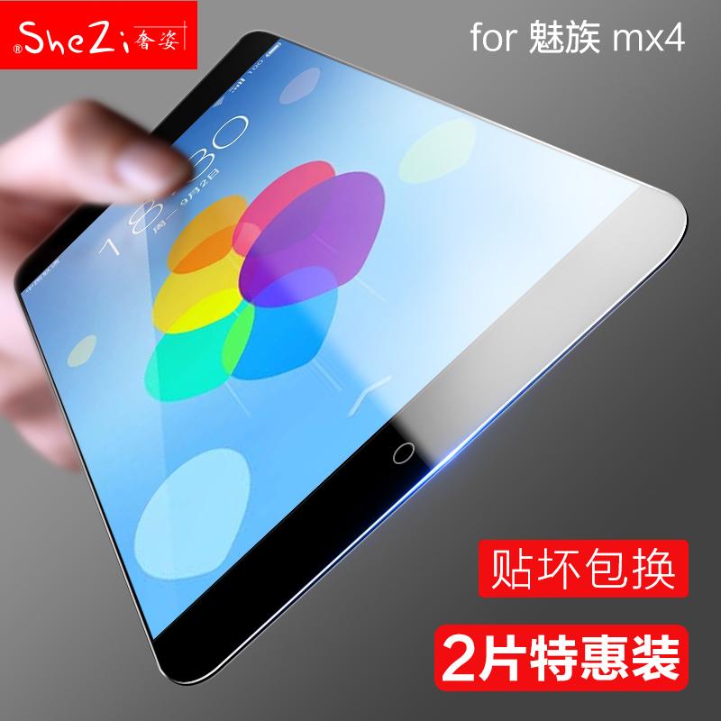 Flash Sale SheZi Mx4 Ledakan-bukti Definisi Tinggi Penuh Layar Anti-sidik Jari Handphone