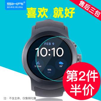 Update Harga Sikai cerdas jam tangan jam tangan baja pelindung layar pelindung pelindung layar pelindung layar IDR21,300.00  di Lazada ID