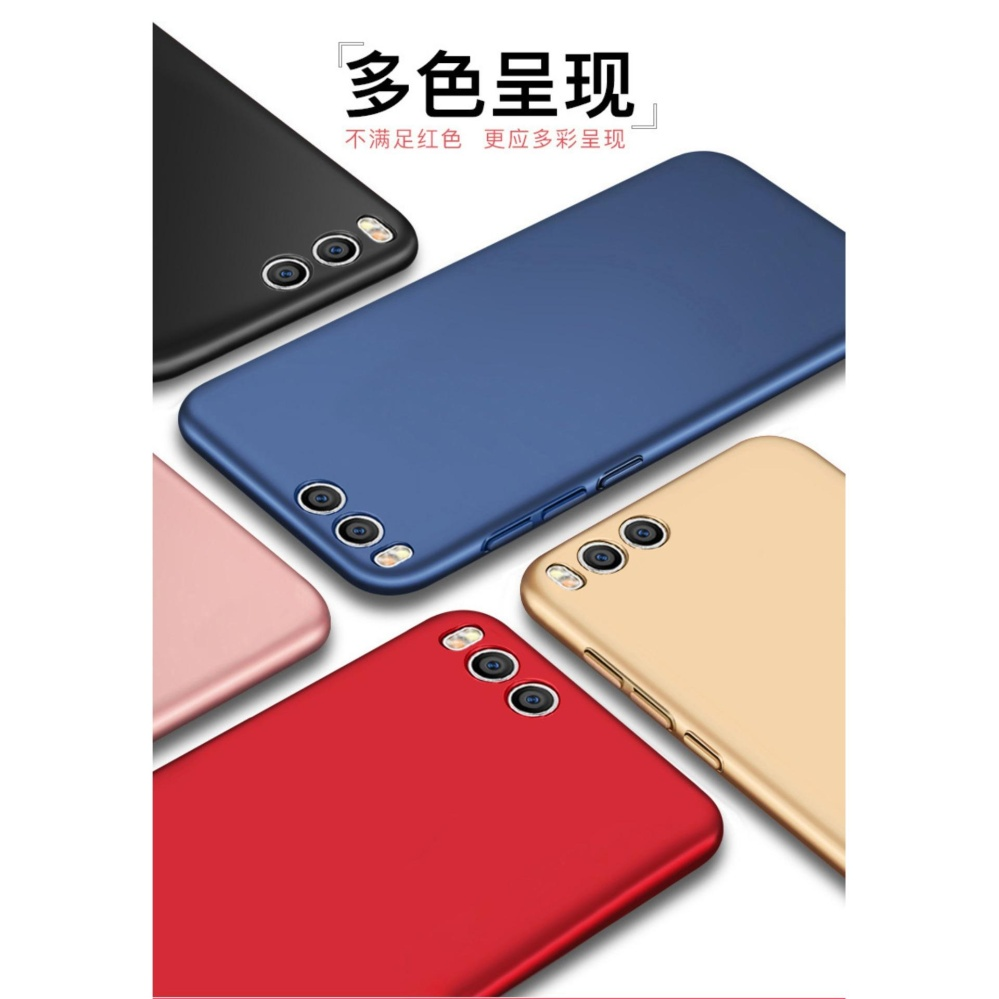 ... Slim Fit Shell Hard Full Protective Anti-Scratch Resistant CoverCase for Xiaomi Mi 6( ...