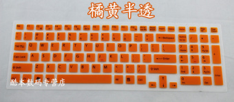 Sony e1512s17ce15128ccwe15128ccb keyboard laptop film pelindung