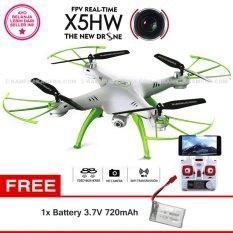 Syma Drone X5HW WIFI  FPV Real Time (WHITE) HD 2.0MP Altitude hold + Battery SYMA 3.7V 720mAh