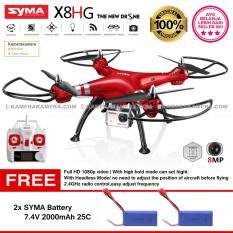 SYMA X8HG With 8MP HD Camera Altitude Hold Mode 2.4G 4CH 6Axis RTF Red - Original  Free 2pc SYMA Battery 7.4V 2000mAh 25C Original