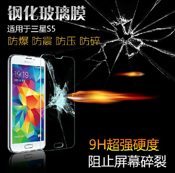 Tempered glass screen protector samsung S8 ditambah S6 S7 edge