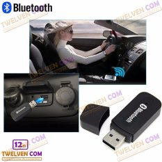 Twelven Portable USB 3.5mm Version 2.1 AUX Wireless Bluetooth Music Audio Receiver Adapter Car AUX Home Audio System + Free AUX Cable - Hitam