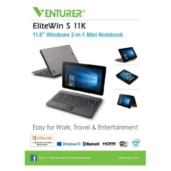 Venturer 2-in-1 Netbook Elite Win S 11k - Win10 - 11 inch