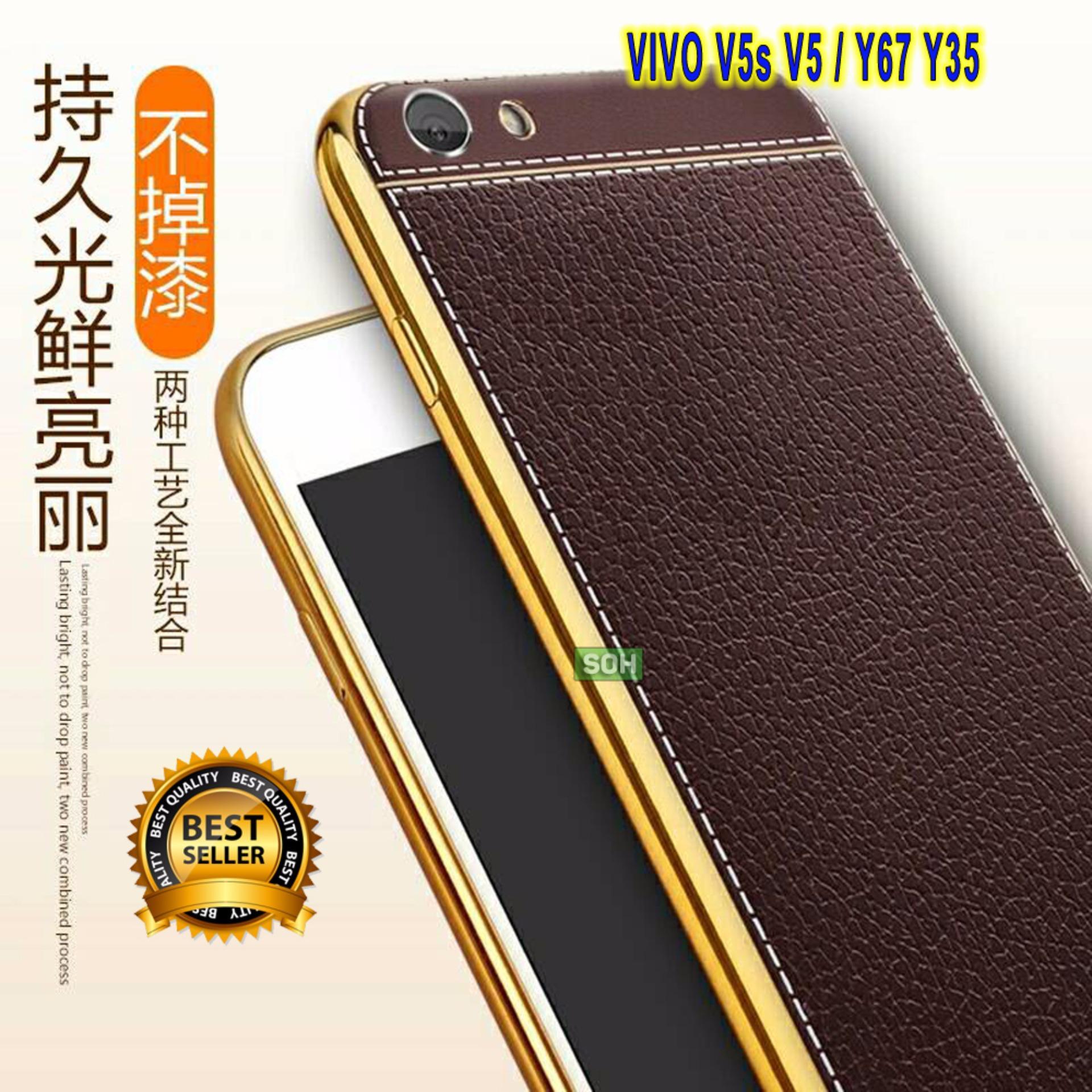 VIVO V5s V5 Y67 Y35 Soft Premium TPU Leather Back Cover CaseProtective Back .