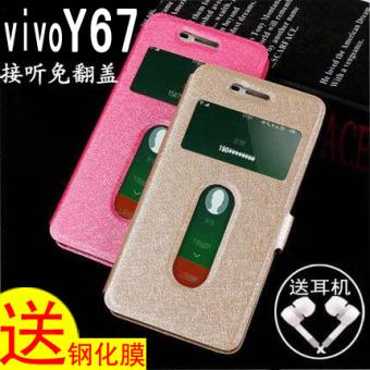 Vivo vivo y67/Y67L menjatuhkan Drop shell handphone shell
