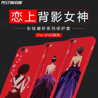 Vivo x9/X20/x7plusx9sy67y66y55 dicat lega lulur handphone soft cover handphone shell