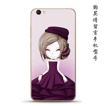 Vivoy67/y55/y51/v5plus gadis model lucu bunga shell telepon