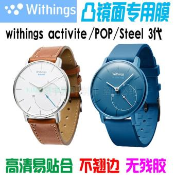 Withings hr36/pop3 jam tangan pelindung layar