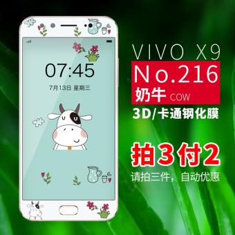 Gambar X9 x9 3d x9 x9 layar penuh ponsel sebelum pelindung layar filter warna