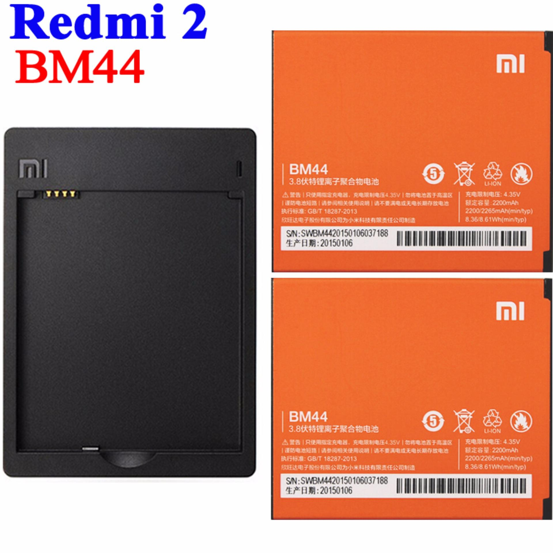 Baterai Xiomi Redmi 2 Bm 44 Original Daftar Harga Termurah Batre Battery Xiaomi 2s Prime Bm44 Batrei Batterai Xiao Mi Ori For Free Charging Dock