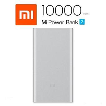 Update Harga Xiaomi Mi Power Bank 10.000mAh Slim 2 Fast Charging – Silver IDR245,000.00  di Lazada ID