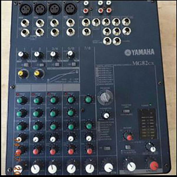 yamaha mixer. yamaha mixer p