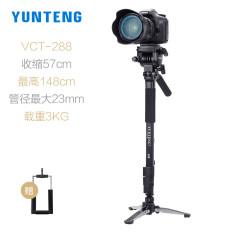 ... Kamera Bahu Leher Tali Sabuk Untuk Canon Nikon Pentax Sony 206. Source · Yunteng kepala hidrolik fotografi tunggal kaki dukungan grafik kaki rak