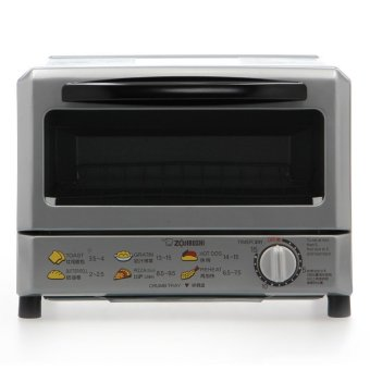 Zojirushi ET-REQ75 Oven Toaster - Silver