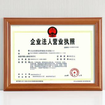 A4/A3 izin usaha bingkai sertifikat bingkai