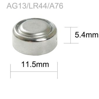 Batere LR 44 MAXELL (2pcs) - 4